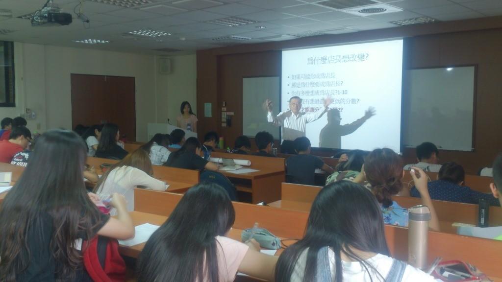 劉克明教授啟發式教學創意又活潑