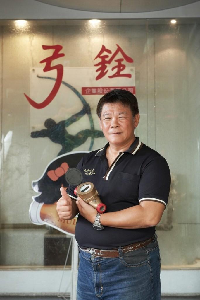 台灣好表弓銓企業 獲第24屆台灣精品獎。