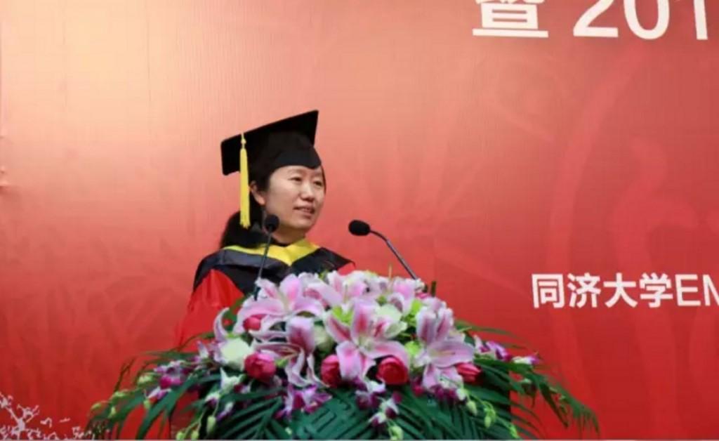 cs1畢業典禮-同濟研究生院關佶紅副院長