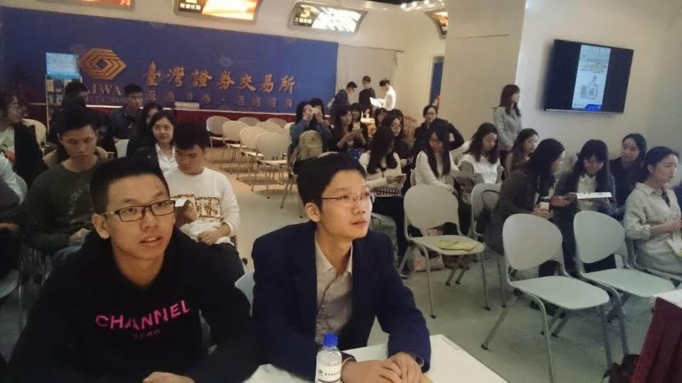 北京師大珠海班參訪台灣證交所