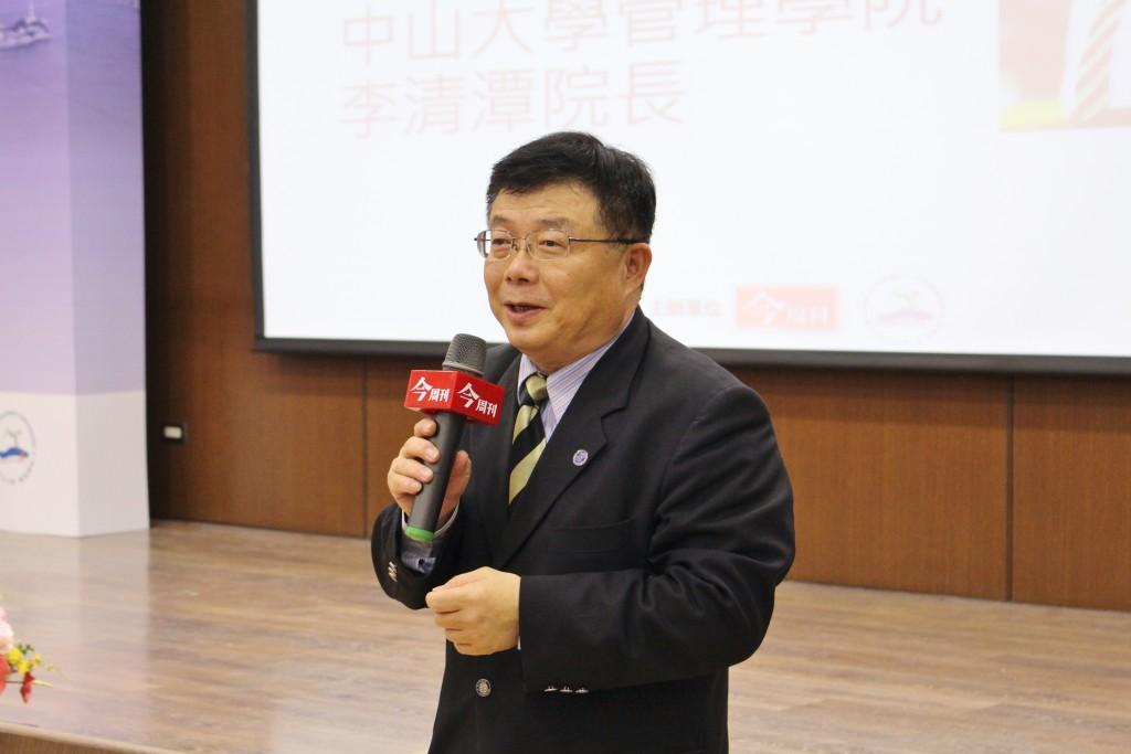 李清潭院長