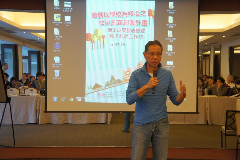 信舟電訊科技股份有限公司董事長謝志鴻講評