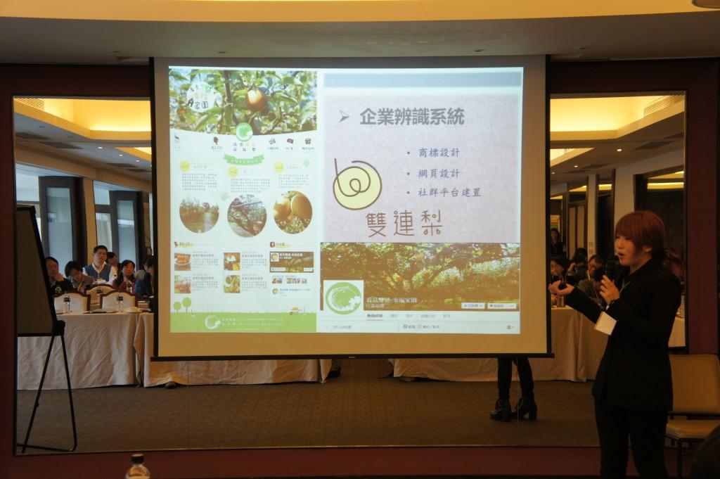 台南大學與中原大學團隊創業計畫分享