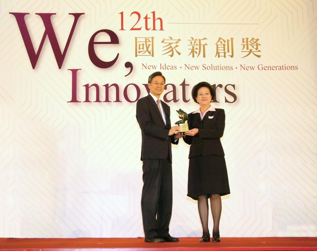 中山EMBA校友徐玥圓(右)之企業榮獲第12屆國家新創獎