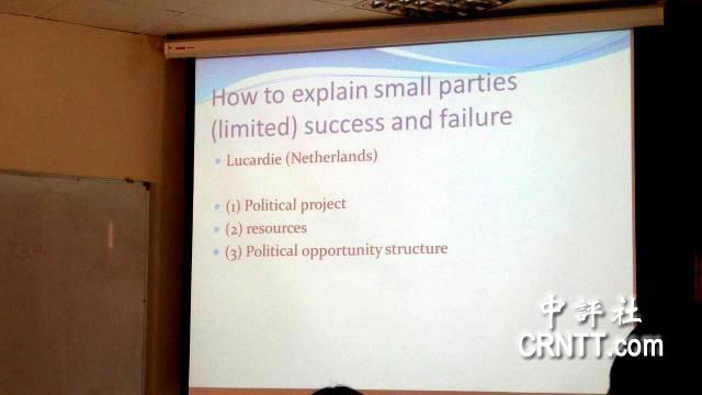 評價小黨成功與否可看下列三點,議題、資源與政黨結構。(中評社 高易伸攝)
