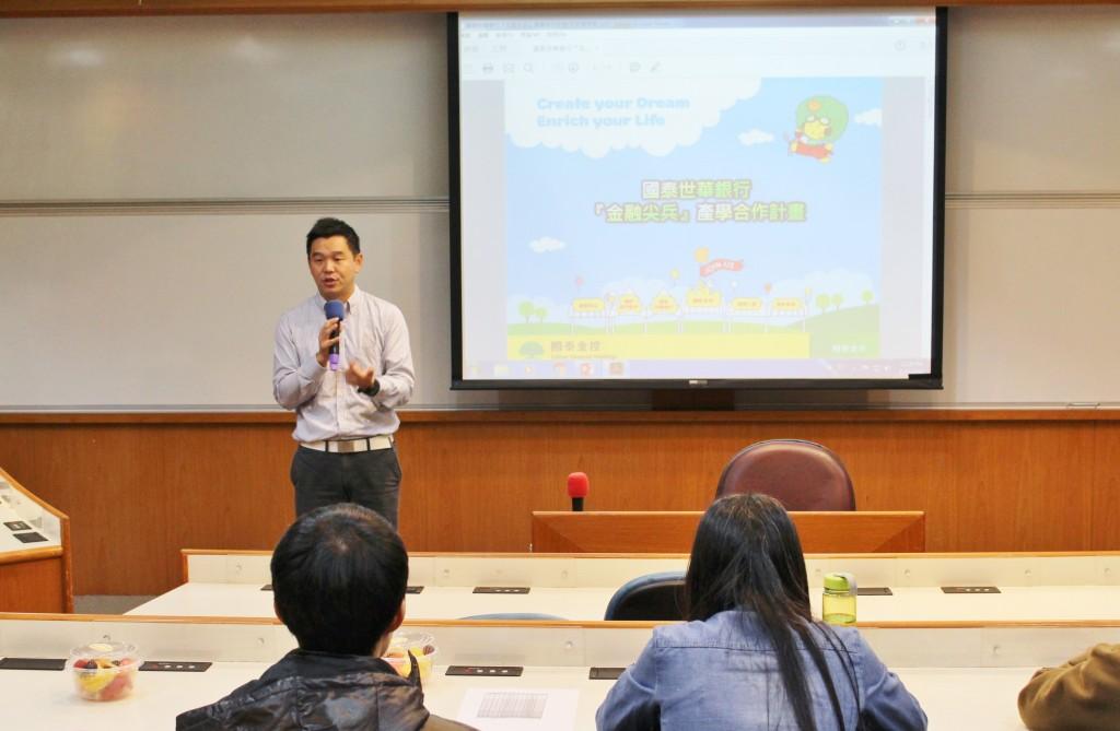 管理學院首波企業實習課程 培養未來銀行頂尖人才