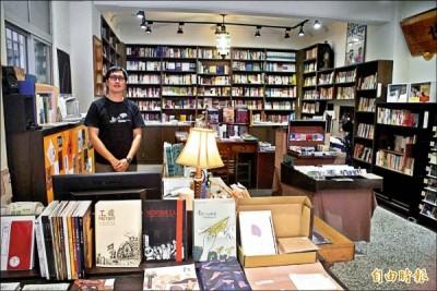 三餘書店是高雄第一家以人文閱讀、生活創意與藝術表演為主題的獨立書店。 (記者黃佳琳攝)