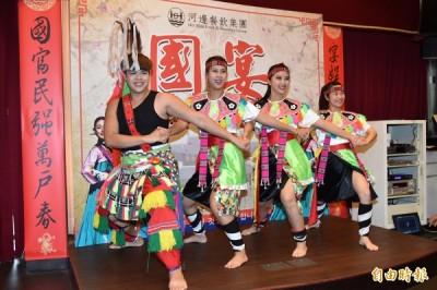 台灣原住民舞蹈為活動揭開序幕。(記者張忠義攝)