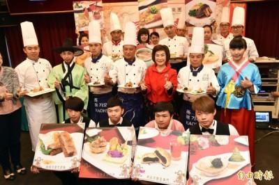 河邊餐飲將台灣小吃和辦桌料理 成為韓國國宴菜,這些「韓國國宴菜」4月要在高雄原味重現。(記者張忠義攝)