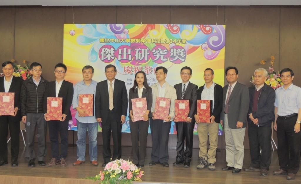 科技部研究獎八人上榜創紀錄 「南中山 北台大」儼然成型(台灣時報)