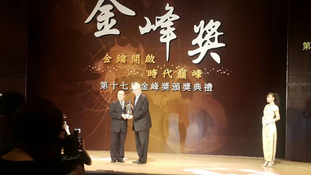 施文宗(E-11)獲選第十七屆金鋒獎十大傑出領導人