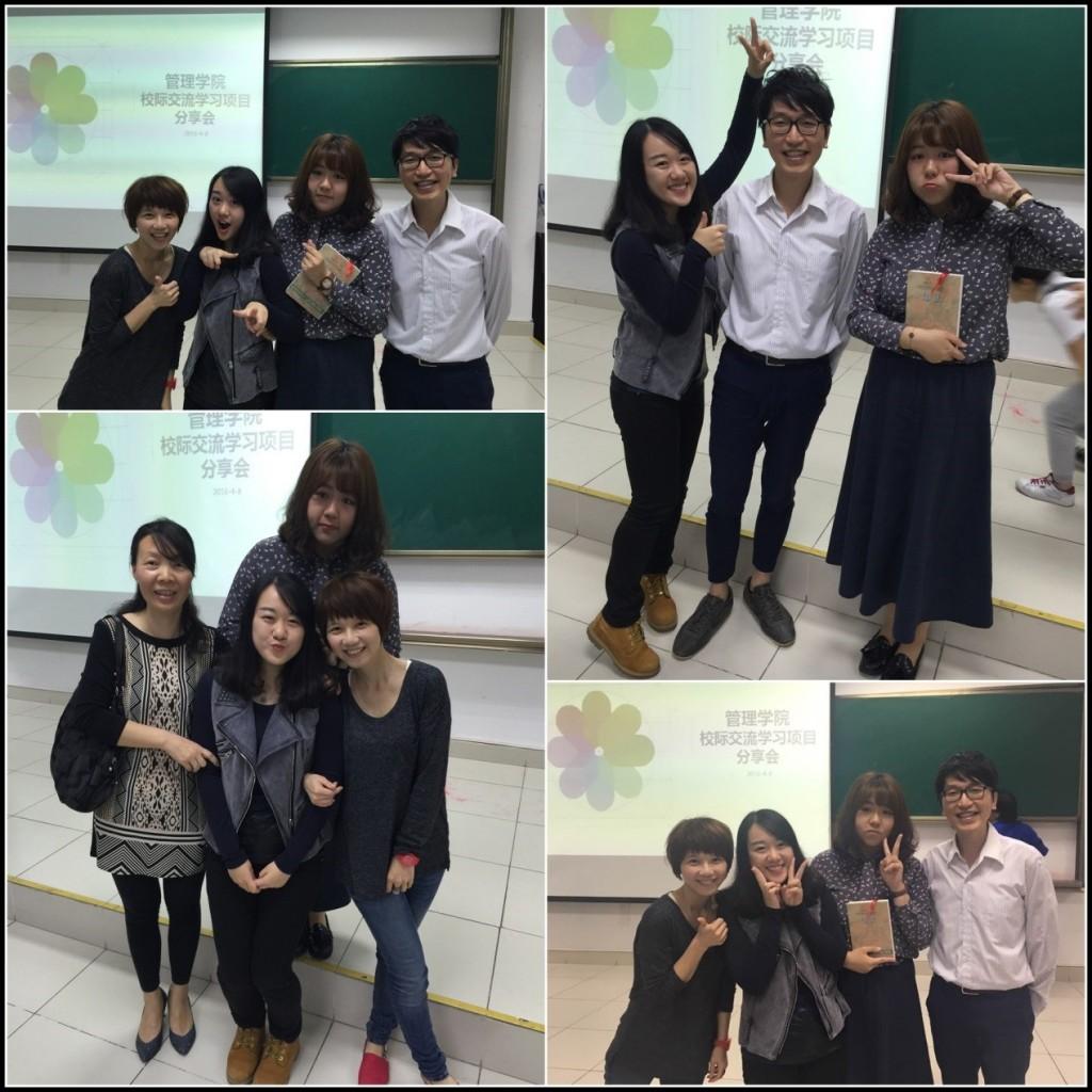 至台灣交換的同學們與老師合影
