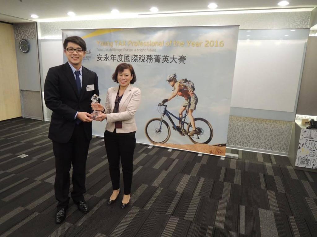 中山財管系陳鐿中同學獲頒季軍獎盃