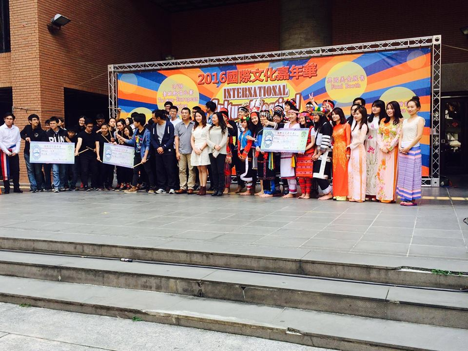2016 International Cultural Festival