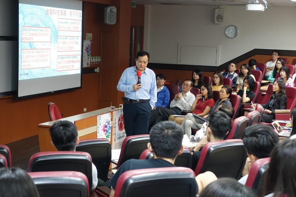 王可言談FINTECH對金融產業帶來巨大的衝擊