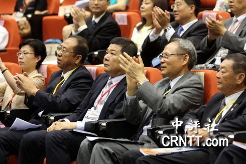 北京市台辦主任汪明浩(中)也出席論壇開幕式。(中評社 高易伸攝)