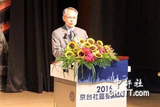 台灣原鄉文化暨社區發展協會理事長蘇進強致詞。(中評社 高易伸攝)