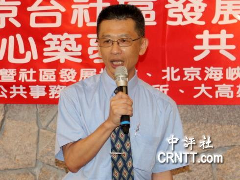 台灣社造聯盟創會理事長、中山大學公共事務所所長郭瑞坤副教授。(中評社攝)