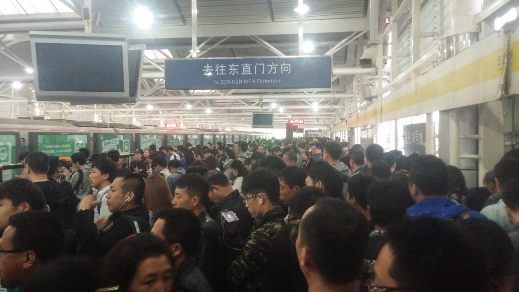 擠到爆的北京地鐵