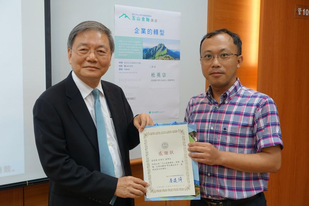 自律、追求卓越 南山人壽董事長杜英宗談企業轉型