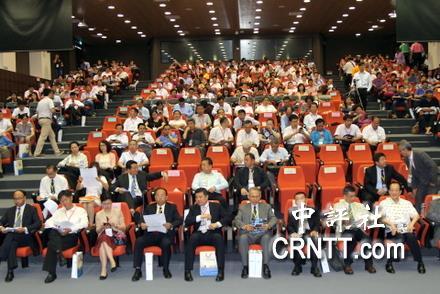 2016京台論壇8日於中山大學光中廳熱鬧登場。(中評社 高易伸攝)
