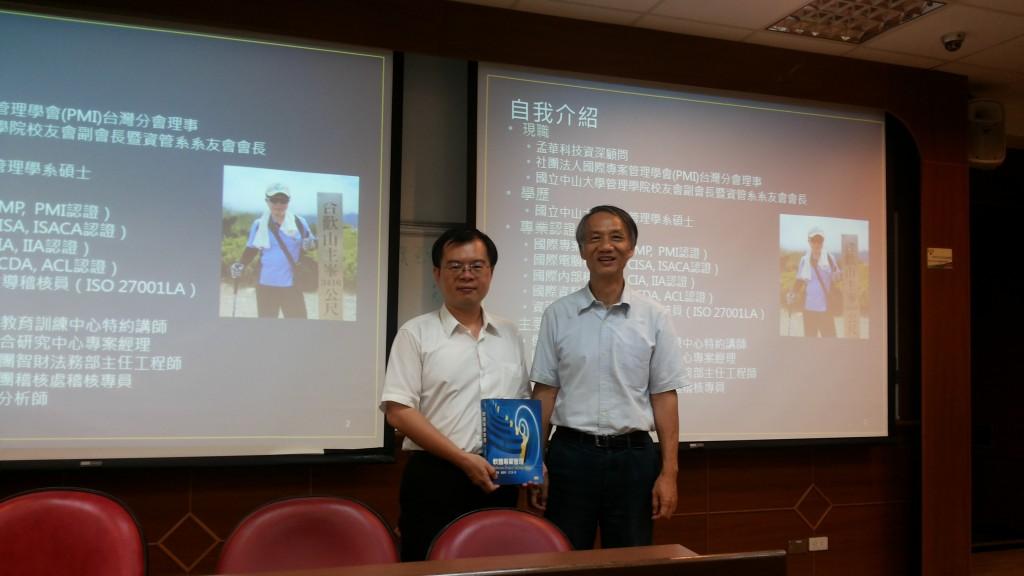 胡瑞賢校友和資管系林信惠教授於課後合影留念