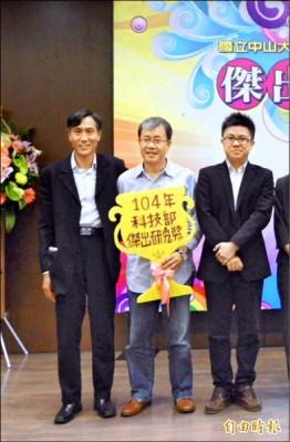 中山大學新任校長,由曾經兩度擔任高雄市教育局長的教育所教授鄭英耀(中)勝出。(記者洪定宏攝)