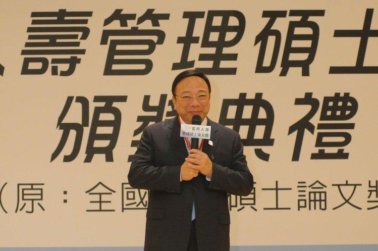 中華民國管理科學學會理事長劉維琪擔任2016富邦人壽管理碩士論文獎頒獎典禮開場及致詞 管科會提供