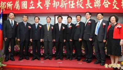 教育部長潘文忠(中)主持國立大學卸新任校長聯合交接典禮,並與新任校長合影。(記者張嘉明攝)