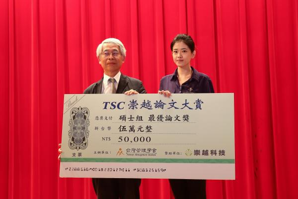 國立中山大學行銷傳播研究所學生蘇璿(右)