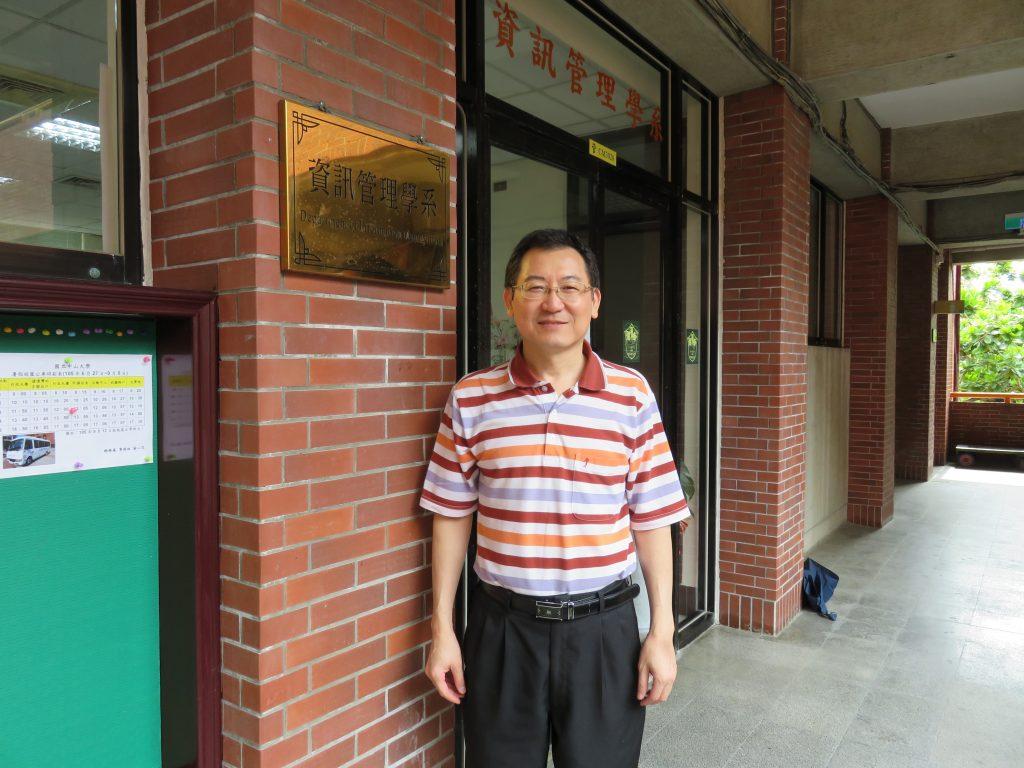 資管系新任系主任邱兆民教授