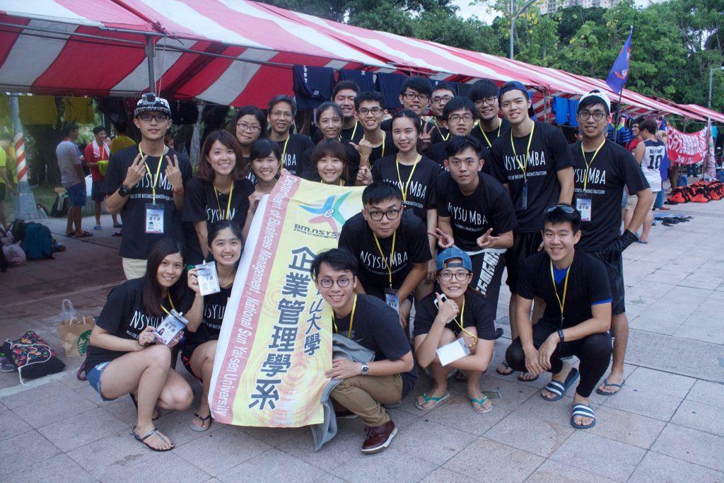 中山大學企管系學生積極參加課外競賽