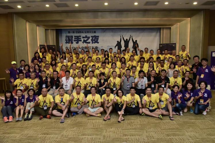第1屆「EMBA台灣大三鐵」總計有來自兩岸三地11所商學院 、77名參賽者,完成勇渡日月潭、鐵騎登武嶺、馳騁太魯閣三大賽事。(主辦單位提供)