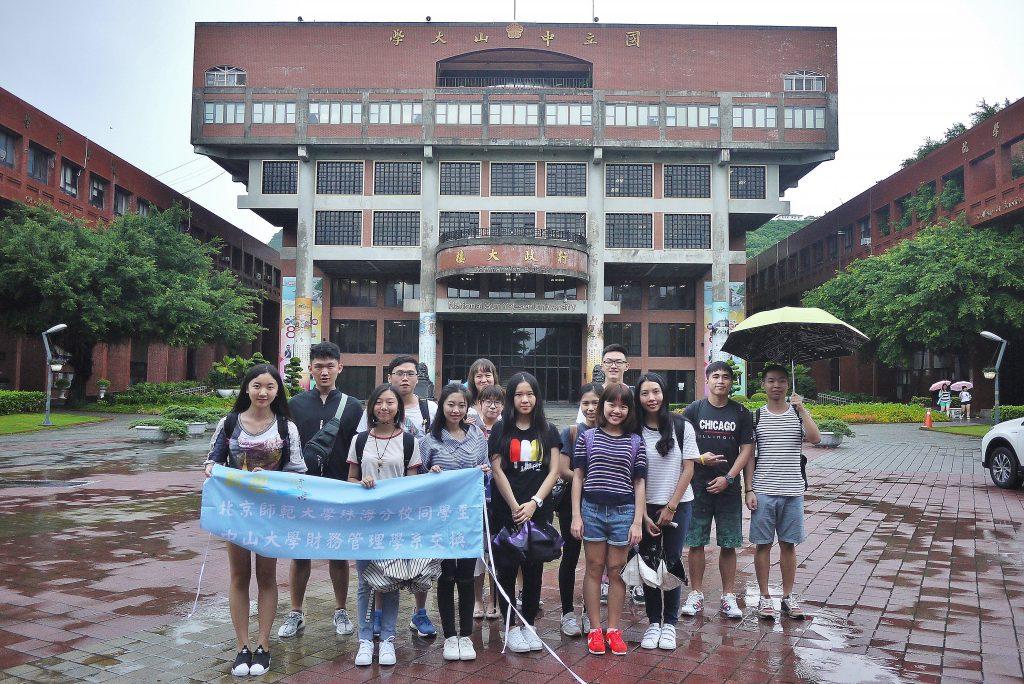 第二屆北京珠海專班學生來台