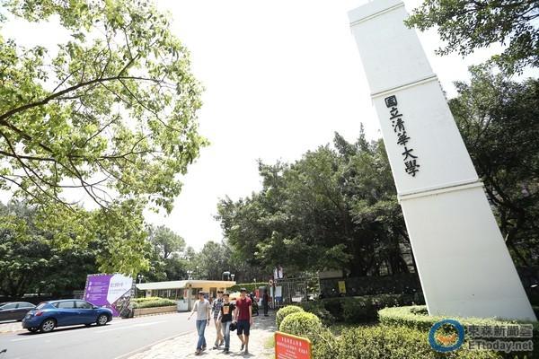 ▲清華大學。(圖/記者李鍾泉攝)