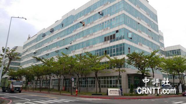 位於高雄臨廣加工區內的雷科科技股份有限公司大樓一隅。(中評社 高易伸攝)