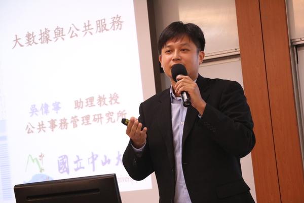 公事所吳偉寧助理教授