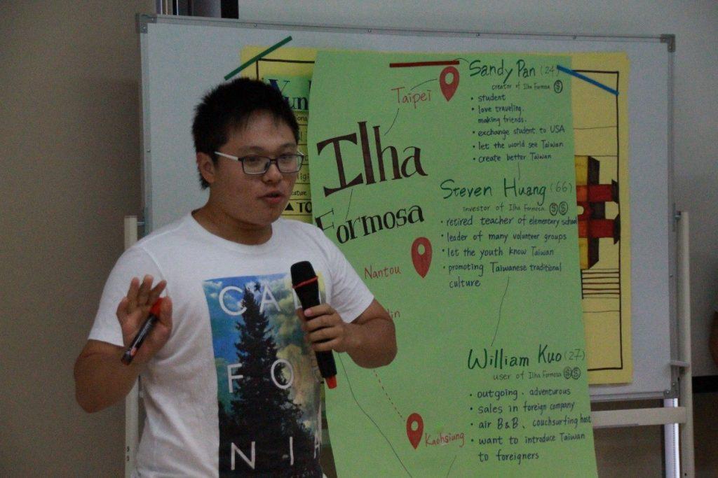IBMBA105學生劉家誠於台上報告該組之創業計畫