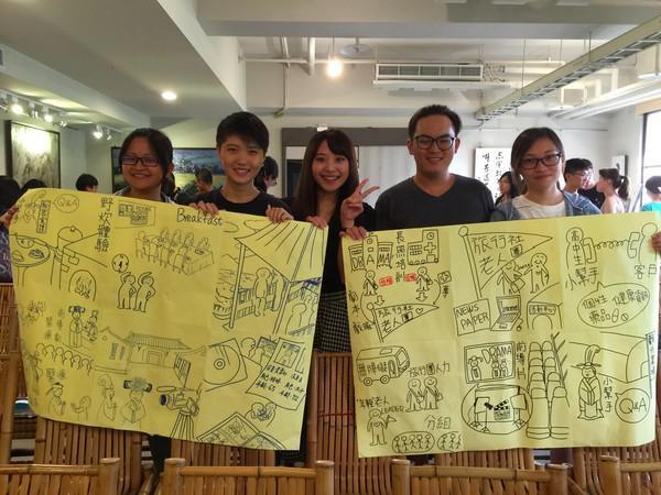 中山大學「青銀才寶」團隊以『青銀共遊旗津』提案摘金