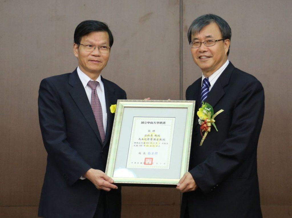 中山大學校長鄭英耀(右)代表聘任前中央研究院院長翁啟惠(左),為中山大學榮譽講座教授。圖/中山大學提供