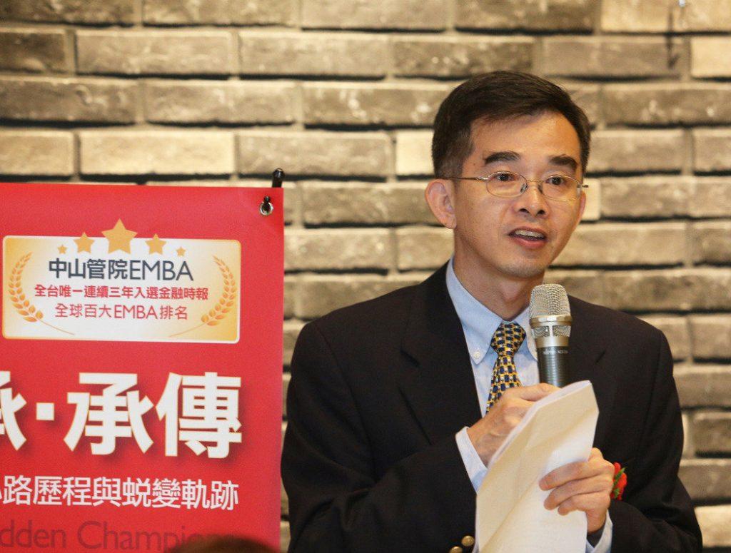 中山大學管院院長陳世哲推薦E17 12位CEO的創業經驗。記者劉學聖/攝影