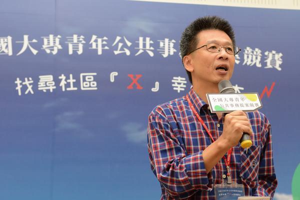 主辦單位、公事所所長郭瑞坤教授致詞