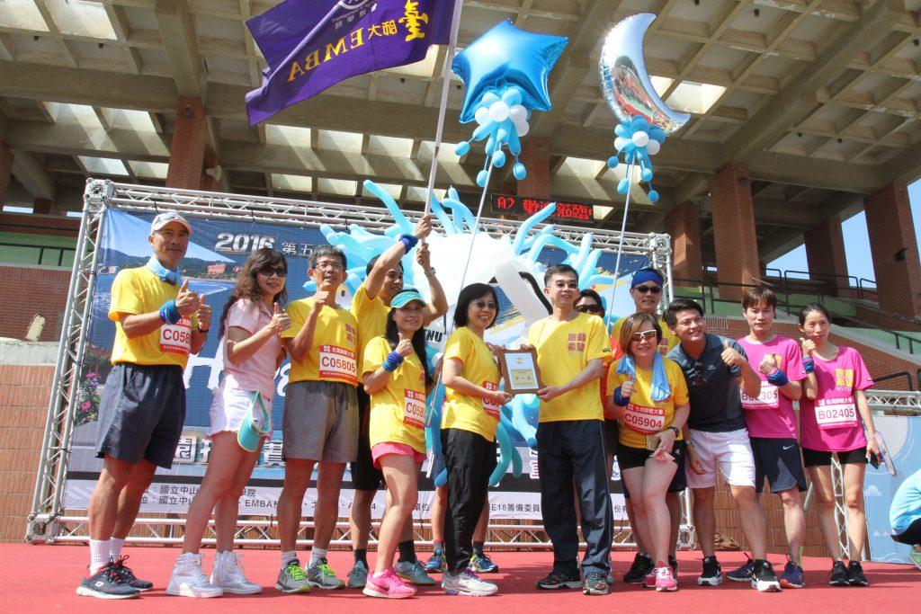 台灣師範大學獲快樂馬造型組第一名
