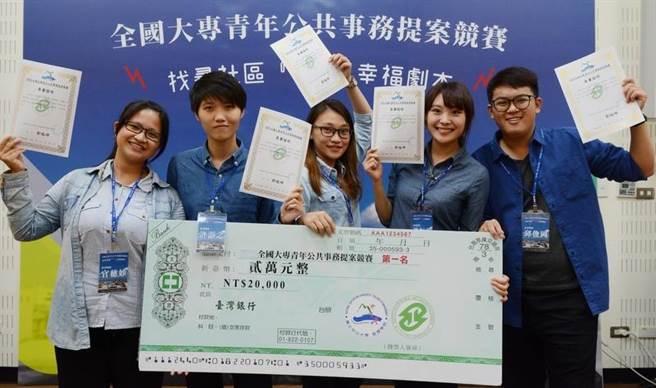 摘金的「青銀才寶」團隊由中山社會系所學生組成。(劉宥廷翻攝)