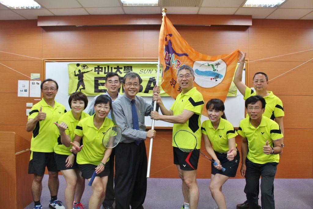 中山羽球隊授旗儀式