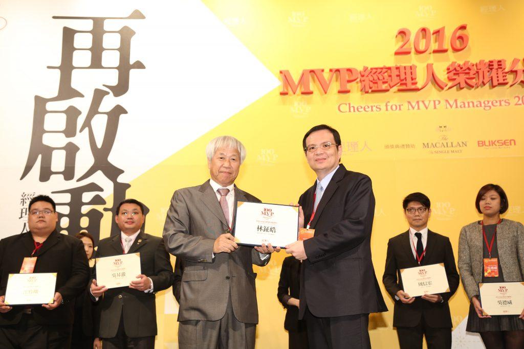 2016MVP經理人榮耀分享會,EMBA-17林鉦皓學長(右)受獎