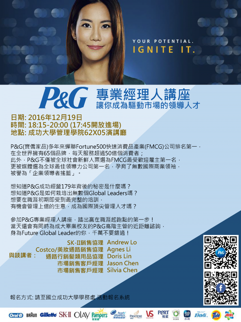 P&G sales campus talk