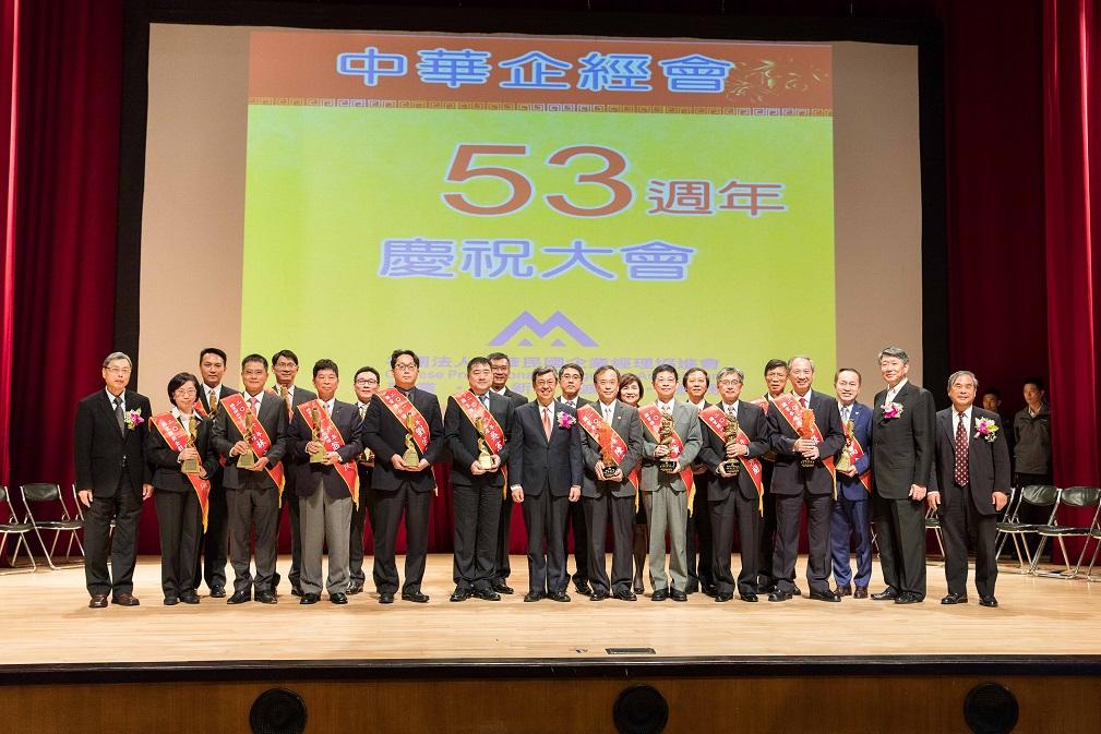 第10屆國家卓越成就獎、第1屆國家傑出執行長獎暨第34屆國家傑出經理獎得獎名單