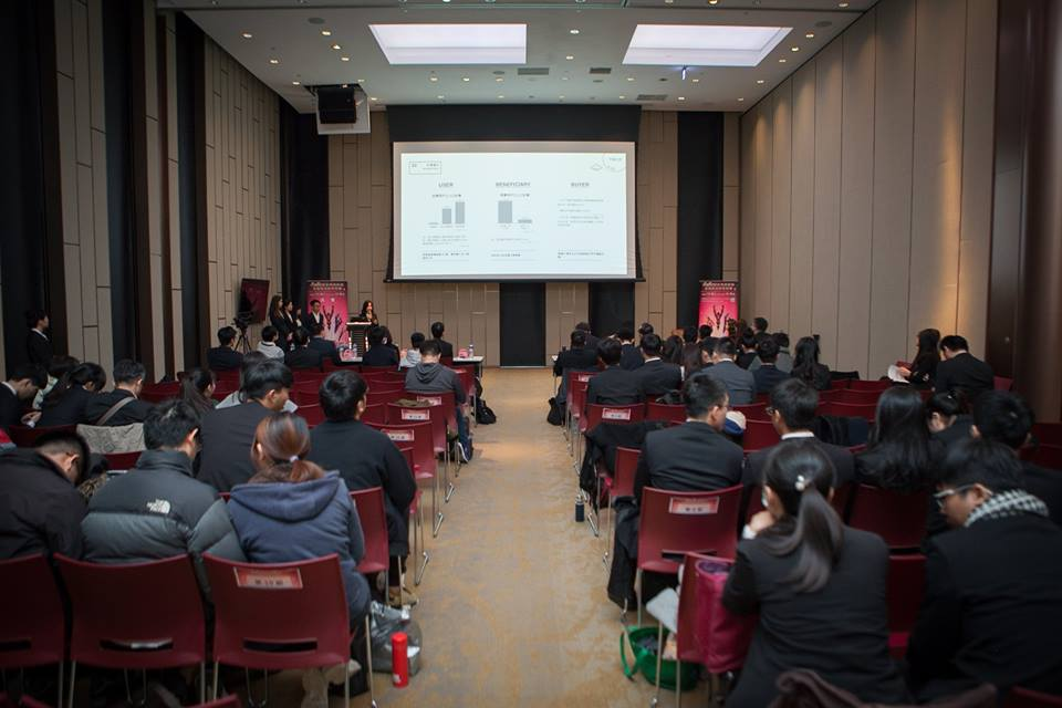 FinTech校際總動員-金融科技創新競賽總決賽現場