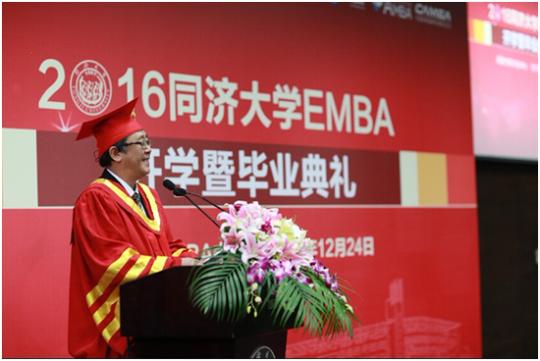 同濟大學EMBA34班·CS6班開學典禮獲圓滿舉行(新浪網)